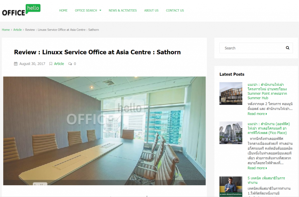 Review : Linuxx Service Office at Asia Centre : Sathorn